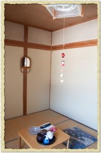 room03_02